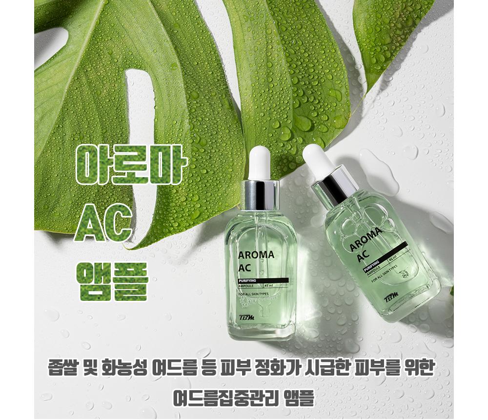 Aroma AC Ampoule Hàn Quốc