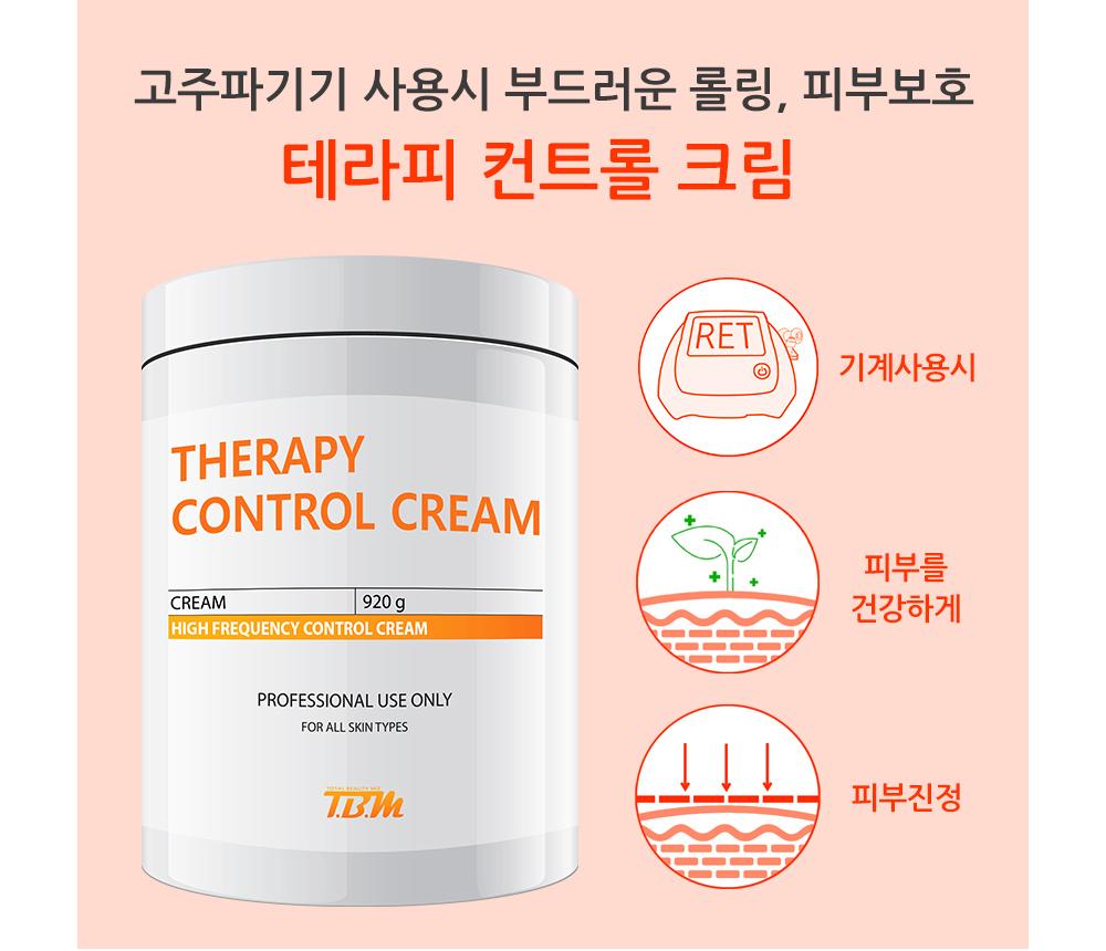 Công dụng Kem tan mỡ Therary Control Cream 920g