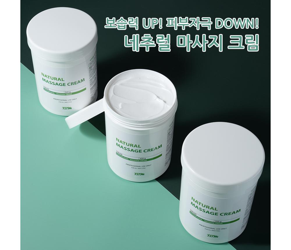 Natural Massage Cream 920g Hàn Quốc