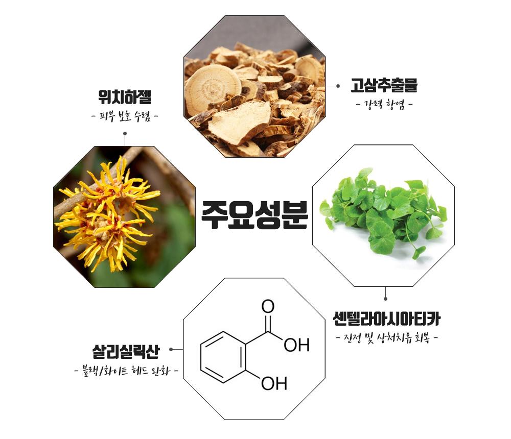 Serum Tinh chất dưỡng da Aroma AC Ampoule