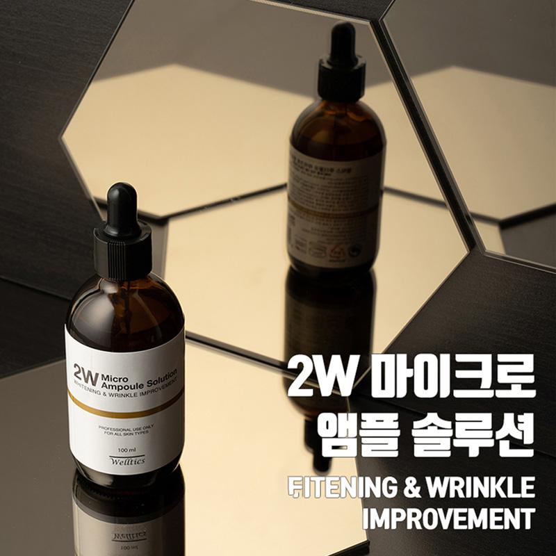 2W Micro Ampoule Solution